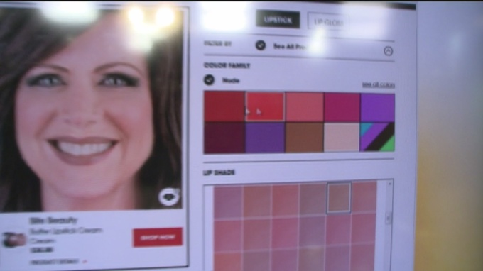 Virtual Lipstick 1