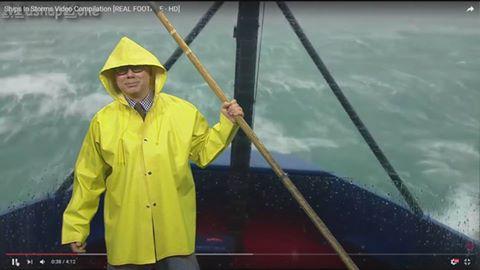 Fisherman Cody 1