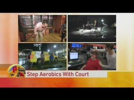 step-with-court-1