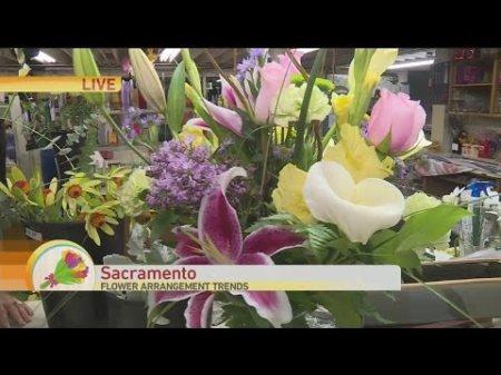 Relles Flower Trends 1